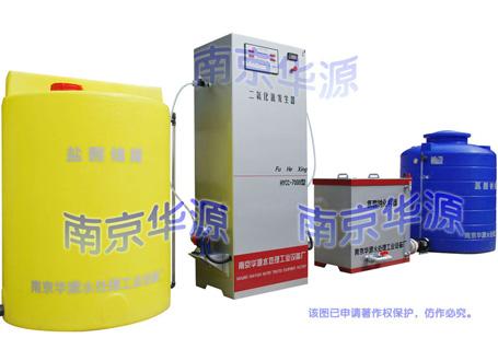 2.微电脑HYFC复合(HYCC高纯)二氧化氯发生器.jpg