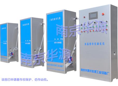 7.液晶程控-人机界面式HYFD复合(HYCD高纯)二氧化氯发生器.jpg