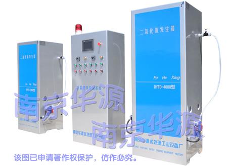 液晶程控—人机界面HYFD型二氧化氯发生器.jpg