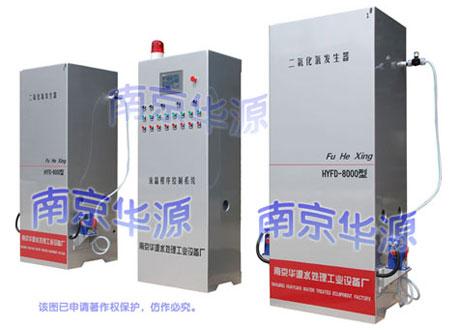 4.液晶程控-人机界面式HYFD复合(HYCD高纯)二氧化氯发生器.jpg