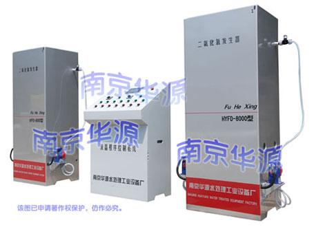 6.液晶程控-人机界面式HYFD复合(HYCD高纯)二氧化氯发生器.jpg