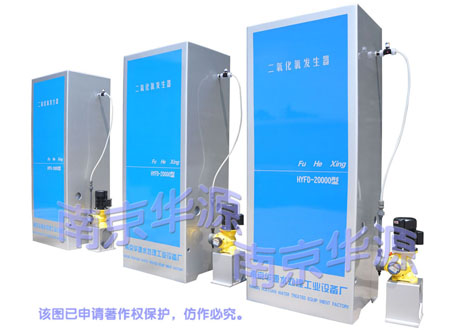 1.液晶程控-人机界面式HYFD复合(HYCD高纯)二氧化氯发生器.jpg